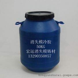 黑龙江哈尔滨消失模专用冷胶热胶