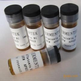 脱氧雪腐镰刀菌烯醇- 13C15-真菌毒素同位素内标-进口