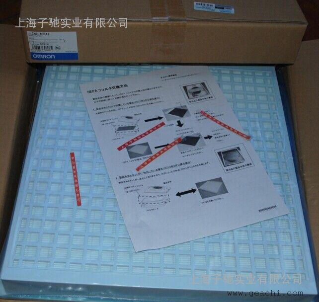 ZN9-AHP41高效HEPA过滤网ZN9-APF25