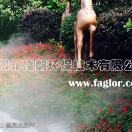 广州房产人造雾园林景观喷雾智慧彩票开户