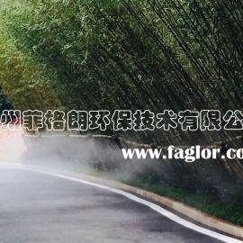 景区供应人造雾/景观造雾设备工程