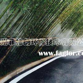 西藏度假山庄人造雾/度假村温泉人造雾喷雾景观价格
