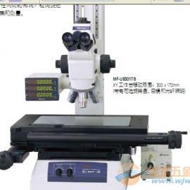 三丰工具显微镜北京代理商