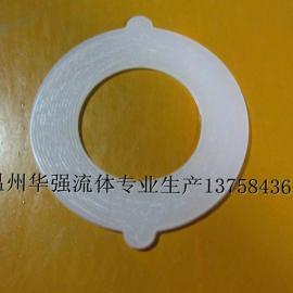 华强厂家供应 硅胶法兰垫片 耐磨损耐高温垫片法兰