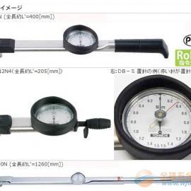 DB50N4-S东日扭力扳手
