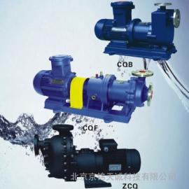 排污泵有哪些分类|不锈钢卧式排污泵|耐腐蚀无堵塞污水泵