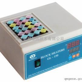 其林贝尔 干式恒温器GL-150型