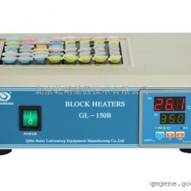 其林贝尔 干式恒温器(微量恒温器)GL-150B