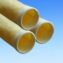 大庆除尘布袋价格生产厂家免运费漠河环保布袋骨架袋笼型号