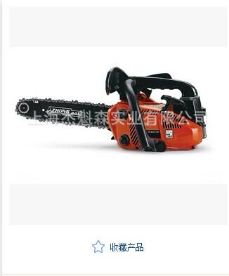 谷瀑环保设备网 割灌/修剪 油锯 上海杰魁森实业有限公司 产品展示