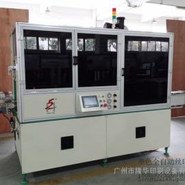 全自动丝印机 全自动印刷机 全自动印刷设备厂家-广州隆华