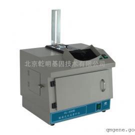 其林贝尔 暗箱式微型紫外系统GL-200型