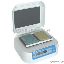 其林��� 微孔板恒�卣袷�器BE-9008