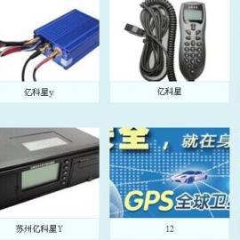 苏州GPS定位安装|系统GPS定位价格车载GPS定位终端-苏州GPS