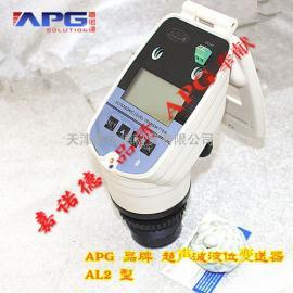 贵州污水池超声波液位计 水处理超声波液位计