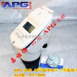 天津超声波液位北京超声波液位计河北超声波液位计