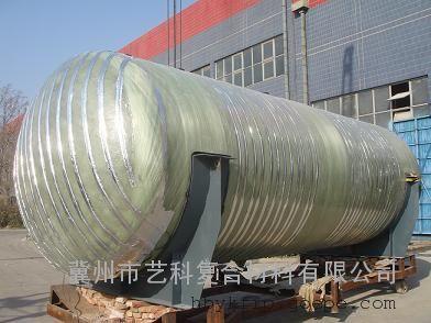 污水处理50吨玻璃钢储罐