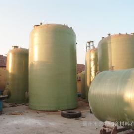 供应玻璃钢纯水罐,玻璃钢纯水贮槽,稀盐酸罐