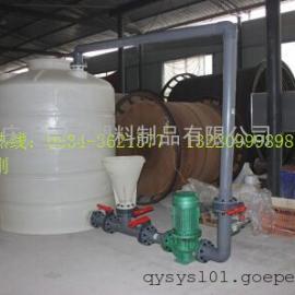5吨减水剂复配罐10吨减水剂复配罐