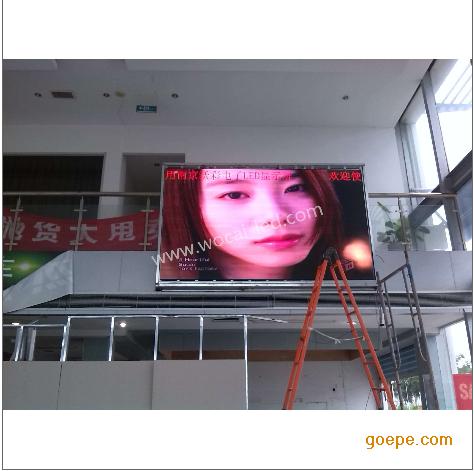 南京室内ledp4电子屏安装价格