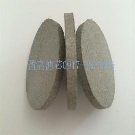 陕西专供药业精密过滤微孔金属烧结板