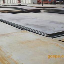 20G钢板20G钢板切割现货最新价格