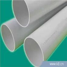 文水县国标PVC-U给水管(卫生无铅)