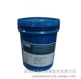 铝合金切削液E101,广东最专业有切削液生产厂家
