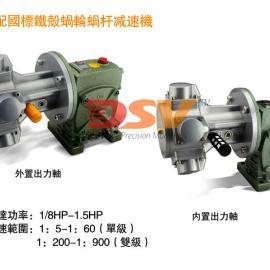 活塞式气动马达配蜗轮蜗杆减速机