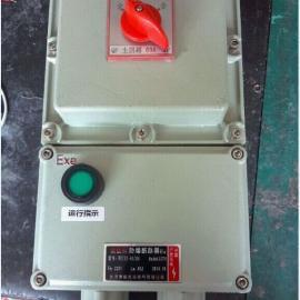 防爆断路器名称型号BED56 BLK52 BDZ52