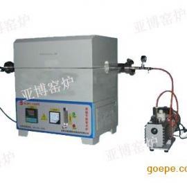 1400度真空管式高温炉-热处理管式电阻炉