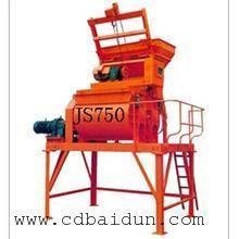 德阳JS750混凝土搅拌机厂家