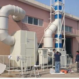 BRISTOL静电式工业废气净化设备 加工中心油烟净化器