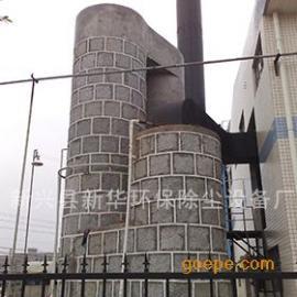 供应三塔双室高效 脱硫除尘器 窑炉除尘器 价格优 质量好
