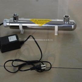 紫外线消毒器0.23T10W家用紫外线杀菌器