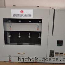 GGC-F全自动翻转式萃取器