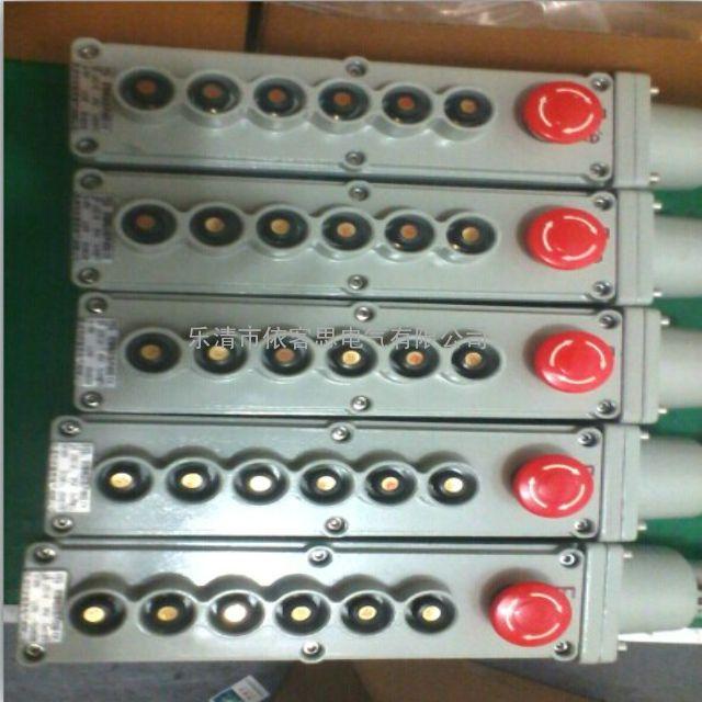 LA5817-6K防爆电动葫芦按钮 防爆行车控制按钮
