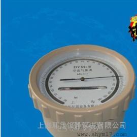 平原用空盒气压表、DYM3空盒气压计