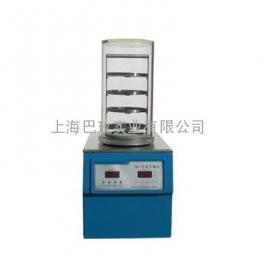 新供应 FD-1B-50 压盖型真空冷冻干燥机