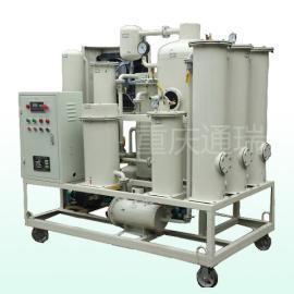 ZJD-R-10液压油除酸变色多功能再生净油机