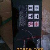西宁梅兰日兰蓄电池【2v】银川M2AL2-400价格