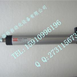LWE-225滑动电子尺