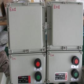 BQD53-18防爆电磁起动器 7.5KW电动机起动器