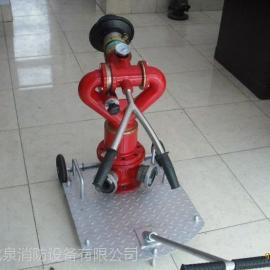 供应盛鑫PSY30-50移动式消防水炮厂家价格