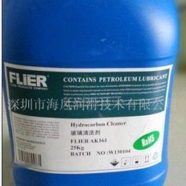 合成玻璃磨削液FLIERSOL SOL2020,手机盖板玻璃切削液