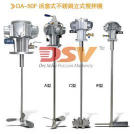 20L-50L油漆搅拌机、防爆搅拌器气动搅拌机