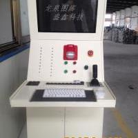 供应盛鑫ZDMS0.6/20S大空间智能消防水炮厂家价格