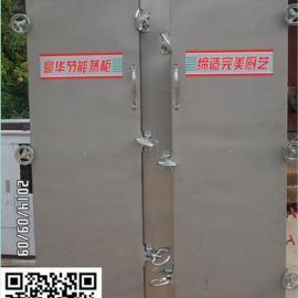 厂家*生产不锈钢电汽两用双门蒸饭柜 蒸箱 蒸饭机