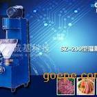 龙岩灌肠机-三明全自动灌肠机-灌香肠的机器