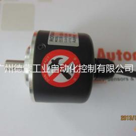 autonics编码器E50S8-100-3-T-24现货